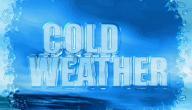 فوائد الطقس البارد