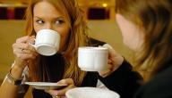 ماذا يقول كوب الشاي عن شخصيتك