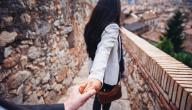 كيف تتخلص من آلام علاقة عاطفية فاشلة