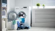 نصائح لجعل عمليه غسل الملابس أسهل