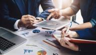 طرق تطوير الشركات