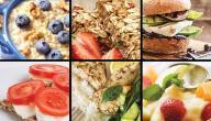 أطعمة لكسب الوزن بسرعة
