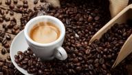ثمانية طرق تجعل قهوتك صحية