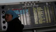 لغز اختفاء الطائرة الماليزية