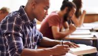 خطوات النجاح والتفوق الدراسي