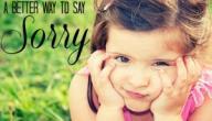 طرق لتعليم طفلك كيفية الاعتذار