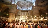شهر رمضان في تركيا