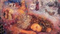 الأحلام الليلية: فوائدها و أسباب تكرارها و كيفية تغييرها