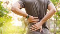 8 امور ينبغي تجنبها عند الشعور بألم في أسفل الظهر