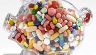 أضرار الاكثار من تناول الفيتامينات