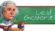 10 نصائح مشتقة عن عالم الفيزياء آينشتاين