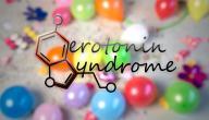 ما علاقة تناول الأدوية المضادة للاكتئاب بمتلازمة السيروتونين