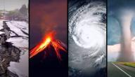 اسوأ كوارث طبيعية حدثت في تاريخ البشرية