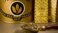 أغلى أنواع الشاي في العالم