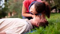 ما هي قبلة الحياة