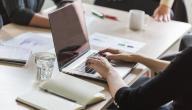 كيف يمكنك إنشاء مدونة إلكترونية ناجحة