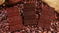 العلماء يخترعون شوكولاتة صحية