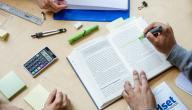 نصائح بسيطة للتخلص من ضغوط الدراسة