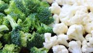 فوائد القرنبيط والبروكلي للتخلص من نقص الحديد