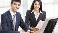 أهم التقنيات التي يجب اتباعها أثناء مقابلات العمل