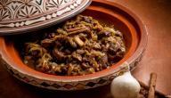 طاجن لحم بجبنه الموزاريلا