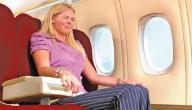 كيفية التخلص من فوبيا السفر
