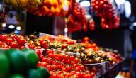فوائد صبغة الخضار والفاكهة الحمراء