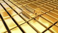 استخدامات الذهب