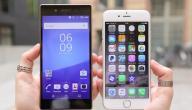 مقارنة بين Iphone 6s و Sony xperia z5