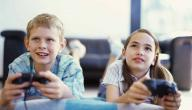 هل تزيد ألعاب الفيديو تركيز الطفل