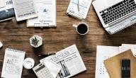 أخطاء شائعة أثناء البحث عن وظيفة
