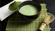 فوائد ماتشا الشاي الأخضر
