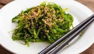 الأسباب التي تدفعك لتناول الأعشاب البحرية
