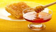 أنواع و تصنيفات عسل النحل