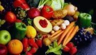 أطعمة لزيادة القدرة الجنسية للرجل والمرأة