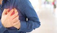 رفة القلب أسبابها، أعراضها، علاجها