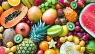 المواعيد الصحية لتناول الفواكه