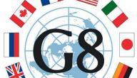 ما هي الدول العظمى؟