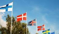 ما هي الدول الاسكندنافية؟