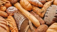 أنواع من الخبز لتخفيف الوزن