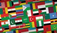ما هي منظمة التعاون الإسلامي؟