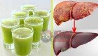 وصفات لتنظيف الكبد