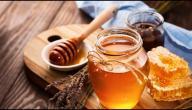 الطريقة الصحيحة لحفظ العسل