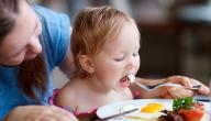 متى يتناول الطفل البيض ؟