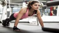 ما هي الرياضة التي تنقص الوزن بسرعة ؟