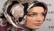 فوائد الحجاب الشرعي