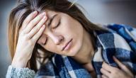 مخاطر وأعراض نقص الزنك في الجسم