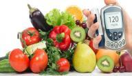 أطعمة ترفع نسبة السكر في الدم