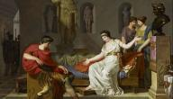 أسماء ملكات الحضارات القديمة
