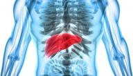 أعراض وأسباب تضخم الكبد